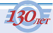 Завод «Светлана» отметил 130-летний юбилей