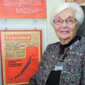 Read more about the article Ирине Воробьевой – 90 лет!